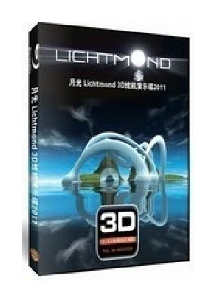 月光 3D 画面梦幻唯美,音乐充满了诡异,炫机演示碟不二之选,推荐各位烧友收藏  77-032