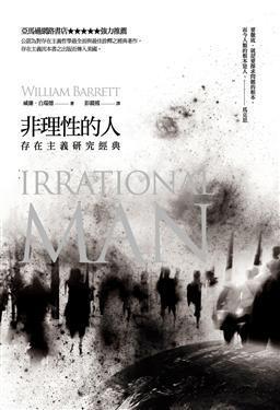 无理之人/非理性的人 Irrational Man(2015) 118-105