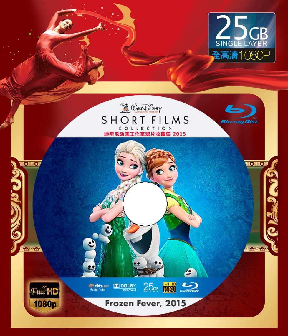 迪斯尼动画工作室短片收藏集 Walt Disney Animation Studios Short Films Collection(2015) 163-067