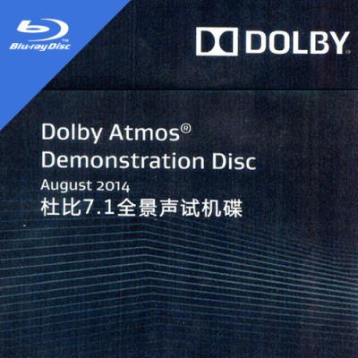 杜比7.1全景声试机碟 2015 30-093