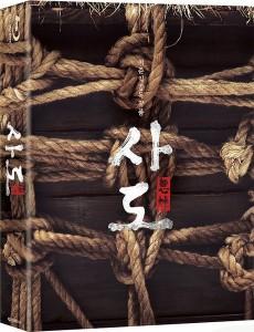 索尔之子/天堂无门 Saul fia (2015) 2016第88届奥斯卡金像奖最佳外语片得主 193-034