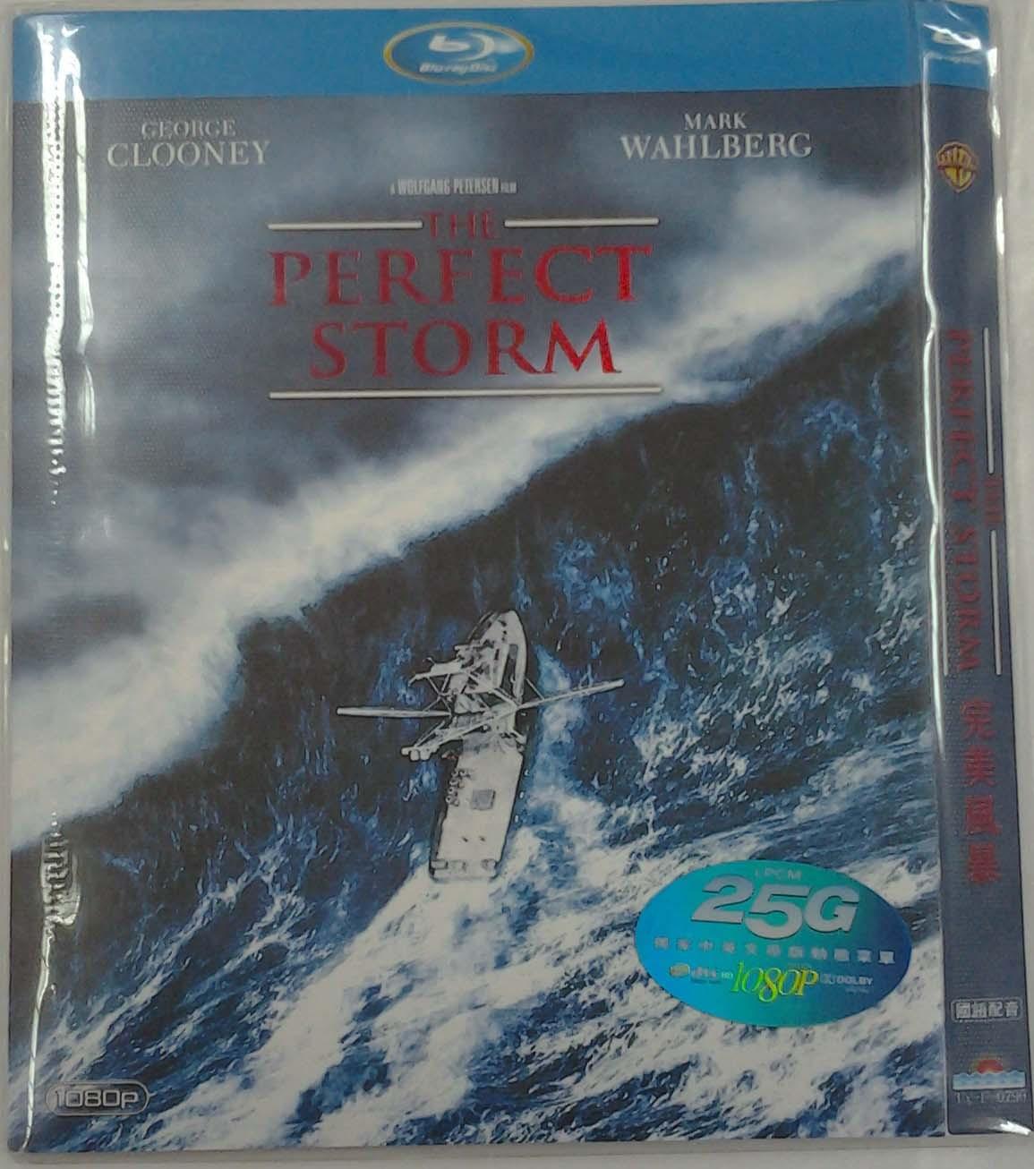 完美风暴  Perfect Storm  35-014