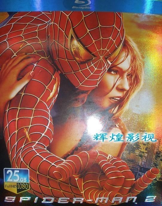 蜘蛛侠2 Spider-Man2 100-052