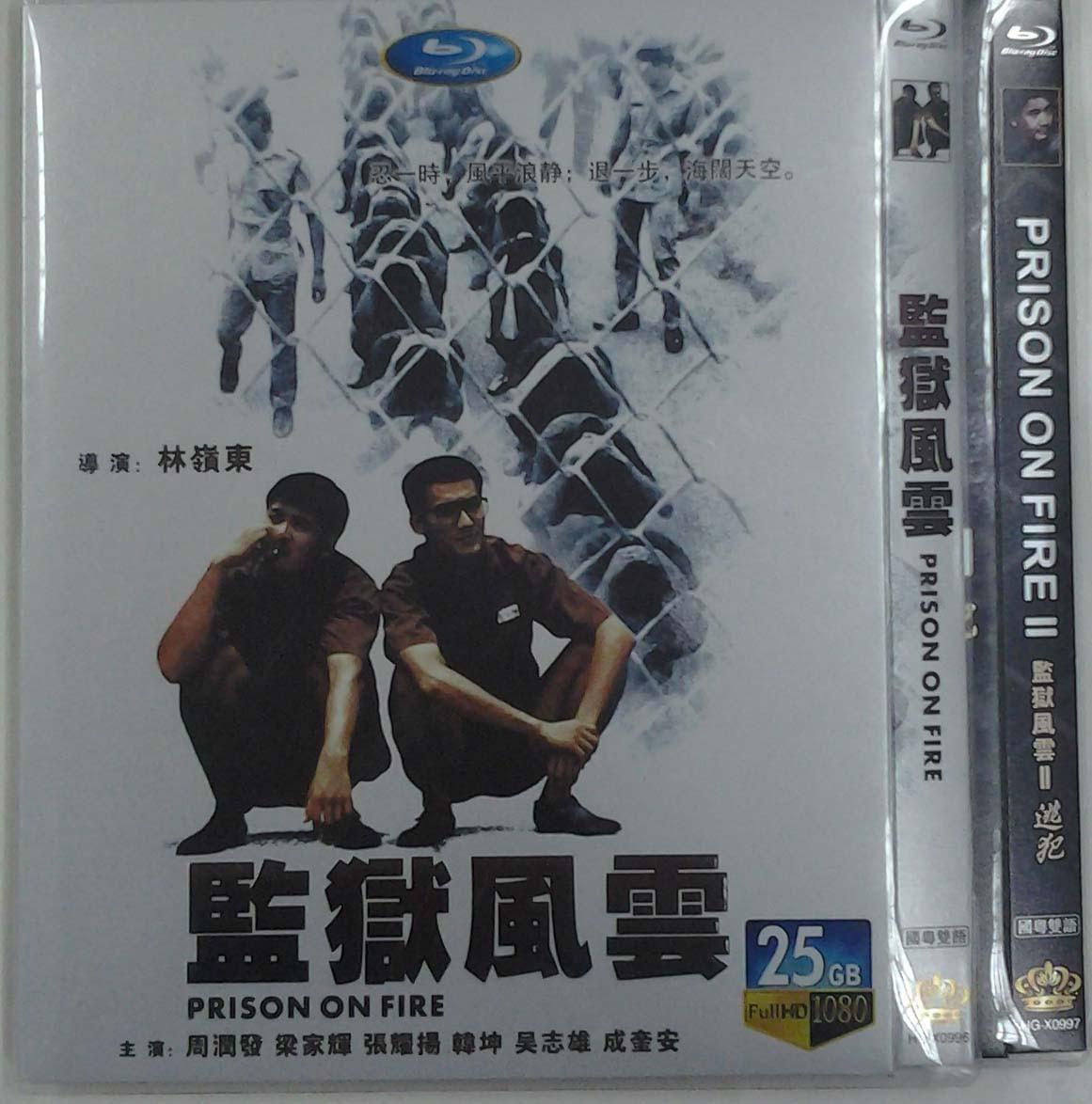 监狱风云1 国粤双语 52-048
