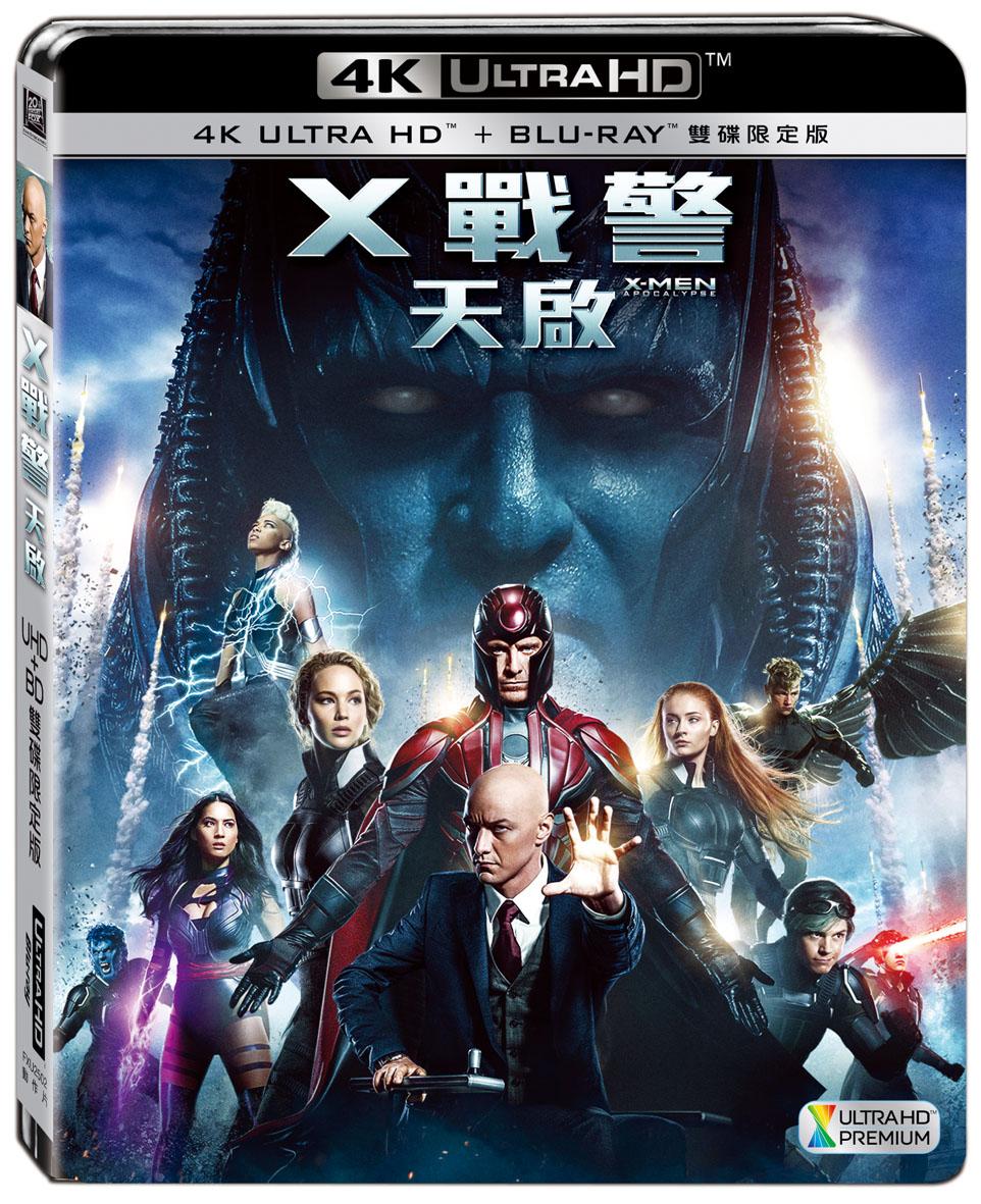 X战警:天启 2016蓝光正式版 /变种特攻:天启灭世战X-Men: Apocalypse  147...