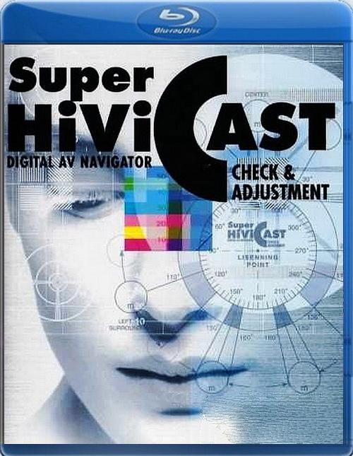 超级HiVi Cast蓝光测试碟 Super HiVi Cast Check & Adjustment听说过发烧友必备的调试/测试碟《Super HiVi CAST》这张就是他的升级版 151-043