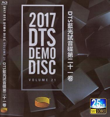 DTS蓝光试音碟第二十一卷 专为发烧碟友和机器而发行,本碟提供近乎完美的发烧体验)(2017) 194-005