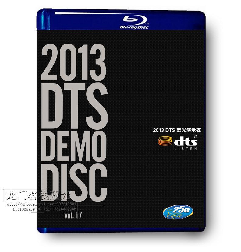2013 DTS 蓝光演示碟 最新测试大碟,2013 DTS 蓝光演示碟.不容错过. 54-062