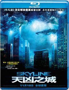 天际/天凶之城/天际浩劫 SKYLINE (2010)