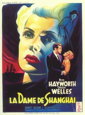 上海小姐 1947 豆瓣8  (1947)  带静音