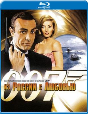 007之2:勇破间谍网