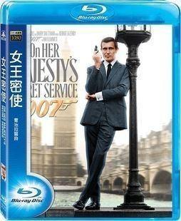 007之6:女王密使