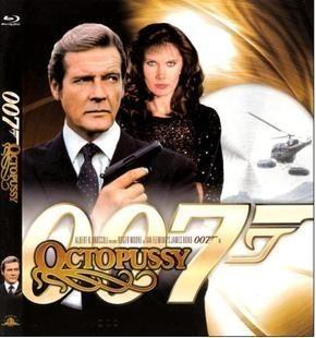 007之13:八爪女