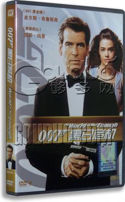 007之19:黑日危机