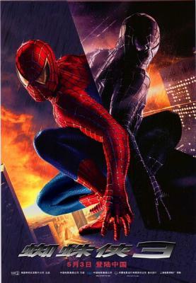 蜘蛛侠3 Spider-Man3 37-029