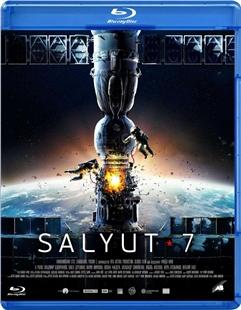 太空救援(2D+3D版) 国内1月12日新鲜公映