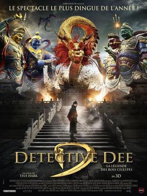 狄仁杰之四大天王(3D版)国内7月底公映票房逾6亿