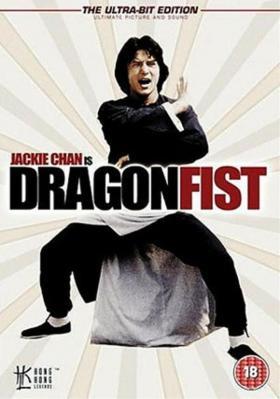 龙拳 DRAGON FIST 成龙动作经典 豆瓣6.3