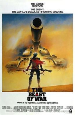 入侵阿富汗 1988 豆瓣7.5