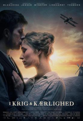 爱情与战争 2018版