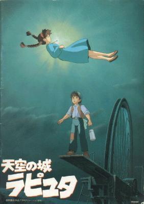 BD50-2D 天空之城 宫崎骏动画的终极珍藏版