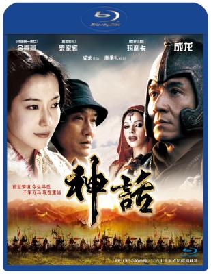 神话/惊天传奇/钛雨  2005 豆瓣6.2 德版 德DTS-HD5.1/+粤DTS-HD5.1