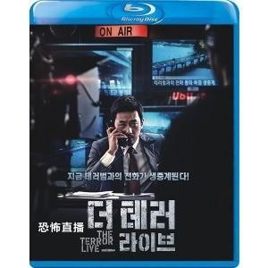 BD50 恐怖直播 2013韩国型灾难惊悚片