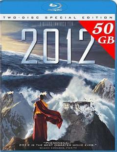 BD50 2012世界末日/2012末日预言 豆瓣7.7