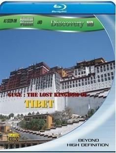 古格-消失的西藏王朝