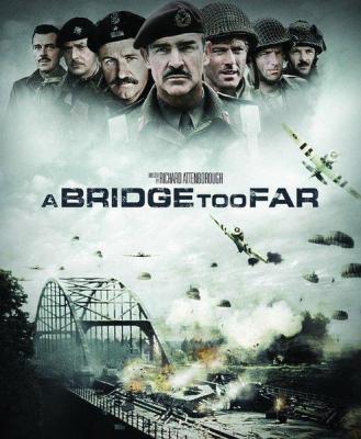 遥远的桥/英雄冢/夺桥遗恨