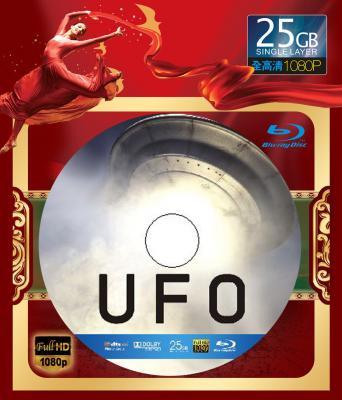 《UFO》老牌动作明星尚格·云顿出演2012科幻动作新片