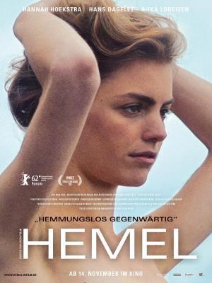 天堂/赫默尔 2012 评分5.8