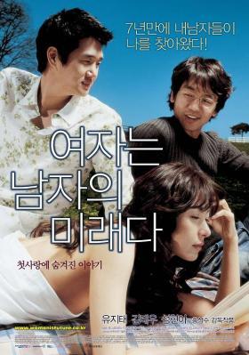 男人的未来是女人+剧场前 双碟 2004 2005 韩国名导洪尚秀两部经典 豆瓣评分 7.0