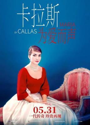 BD50 卡拉斯:为爱而声  2017 评分8.1