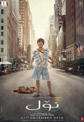 从零开始/宝莱坞零度之恋/零度之恋 印度电影 2018 评分6.8