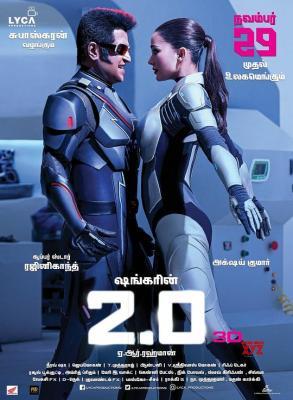 宝莱坞机器人2.0:重生归来/宝莱坞机器人之恋2 印度电影 2018 评分6.1