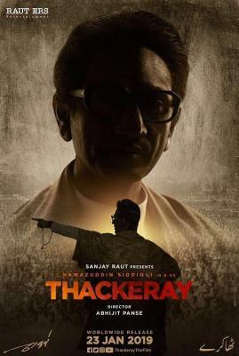 萨克雷传 THACKERAY(2019印度)