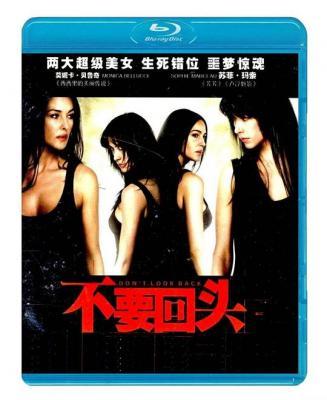 不要回头/不可追忆/双面惊魂/不回头 豆瓣6.3(2009)