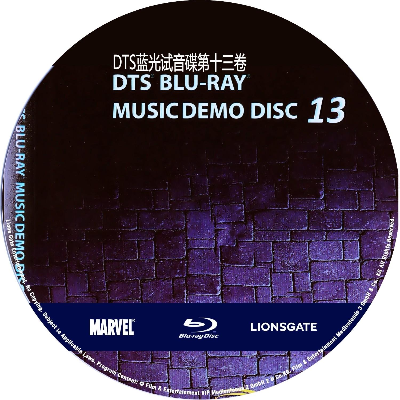 DTS蓝光试音碟第十三卷(美国DTS公司年度第三部专业测试蓝光)(2015)