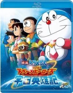 哆啦A梦:大雄的宇宙英雄记(2015)