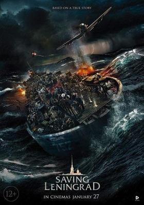 BD50-2D 拯救列宁格勒  (2019) 二战题材战争大片
