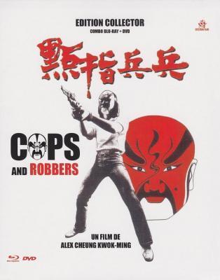 点指兵兵(1979) 香港新浪潮舵手章国明写实警匪片代表作