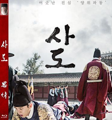思悼 思悼:八日的记忆 THE THRONE(2015) 豆瓣评分8.0