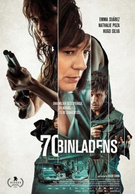 逆转劫局 70 Binladens (2018)