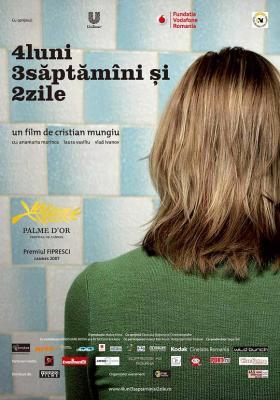 四月三周两天/堕胎日记(4K修复版)2007 评分8.2