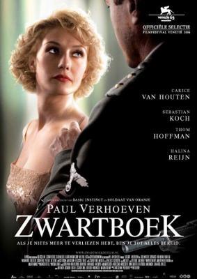 黑皮书 2006年(第二版)保罗·范霍文传世经典 洗版