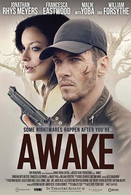 真相/醒悟 Awake up 2019 最新动作犯罪惊悚商业新片
