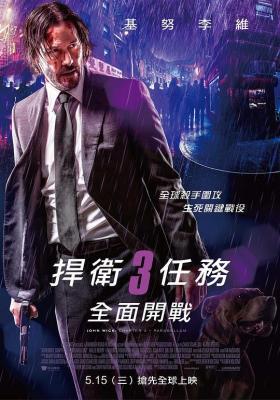 BD50-2D 疾速备战/疾速追杀3/疾速逃亡 全景声 2019 评分8.0 带静音