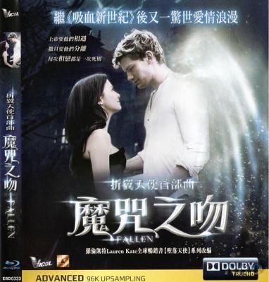 堕落天使/折翼天使首部曲: 魔咒之吻 FALLEN (2016)