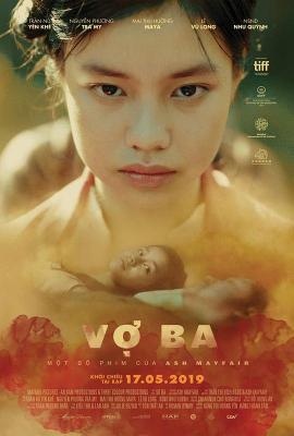 三太太/小三妻 2018 评分6.6